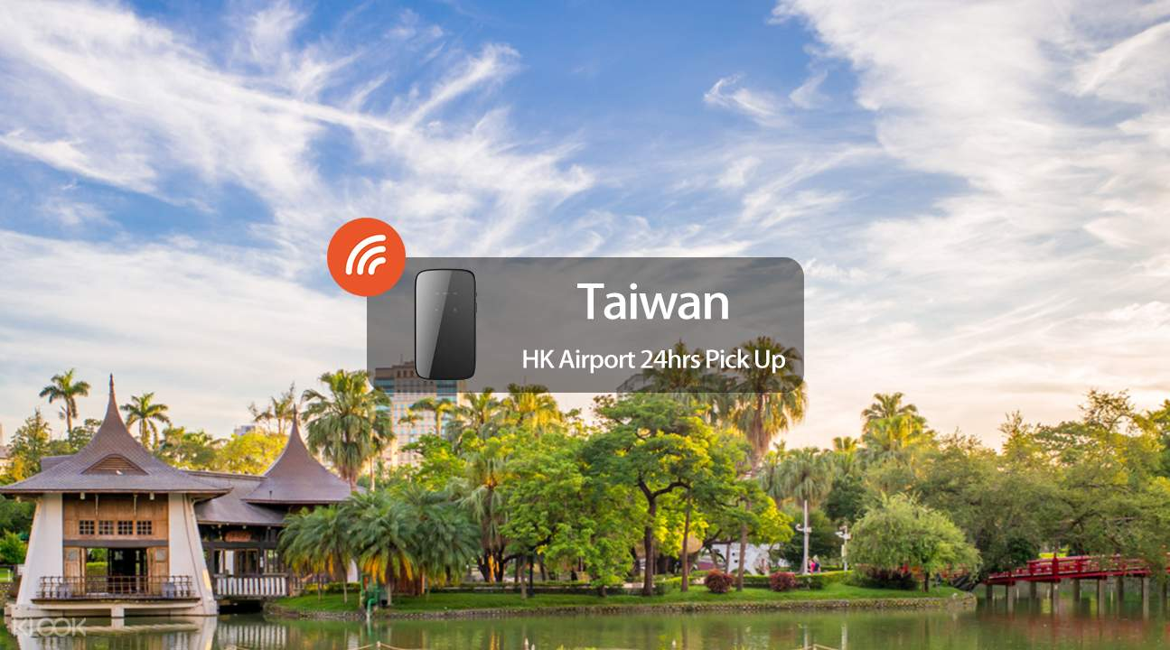 4G Portable WiFi (HK Airport Pick Up) for Taiwan - WiFiBB with 24 Hrs Service